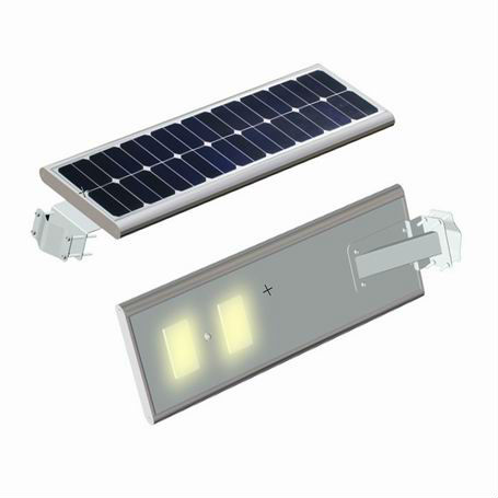 50W,60W,70W All In One Solar Street Lamp
