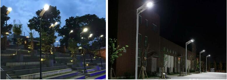 solar led lighting all in one.jpg