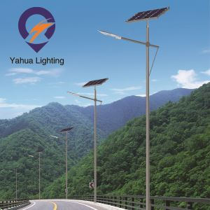 12 volt 60W Solar LED Street Light with solar panel, battery and controller