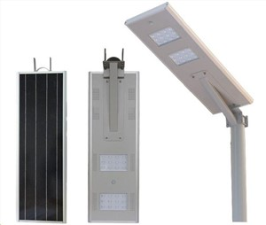 Outdoor 60 Watt All In One Led Solar Street Light